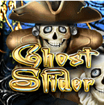 Ghost Slider Logo